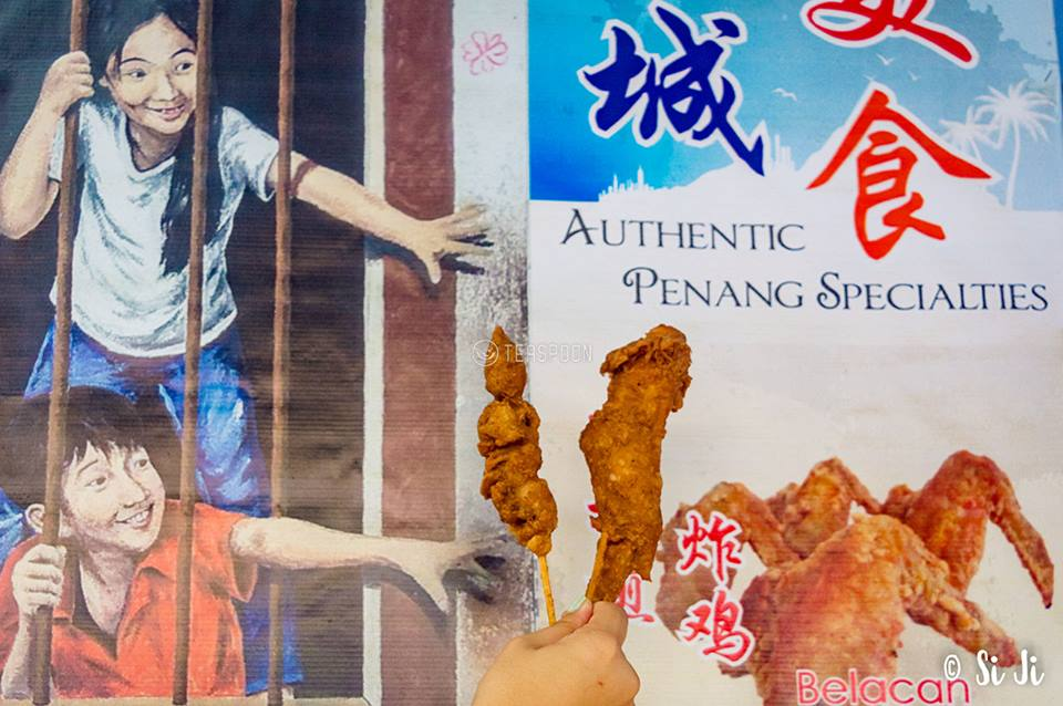 Amazing Belacan Fried Chicken 7