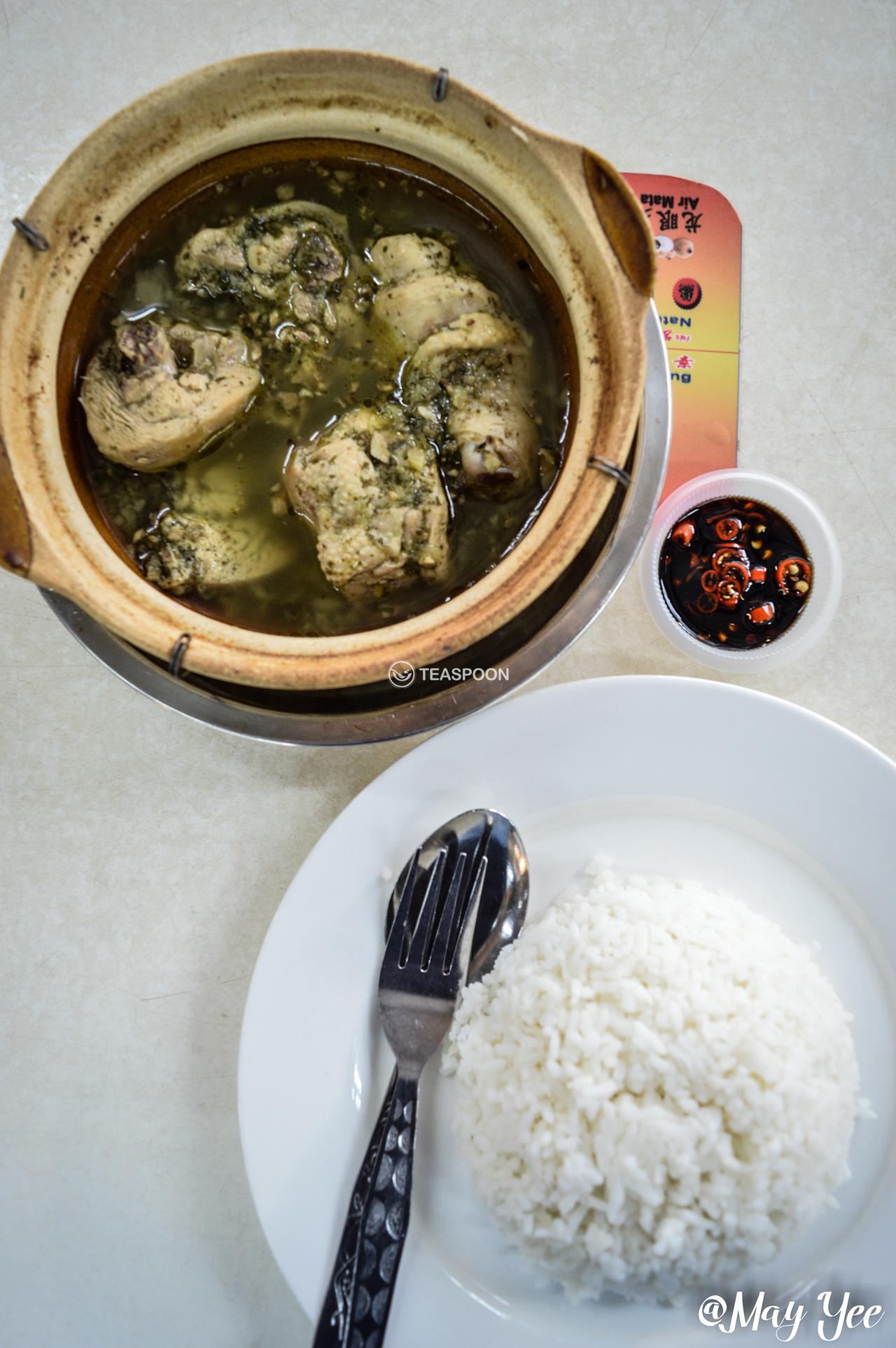 Kacangma Rice