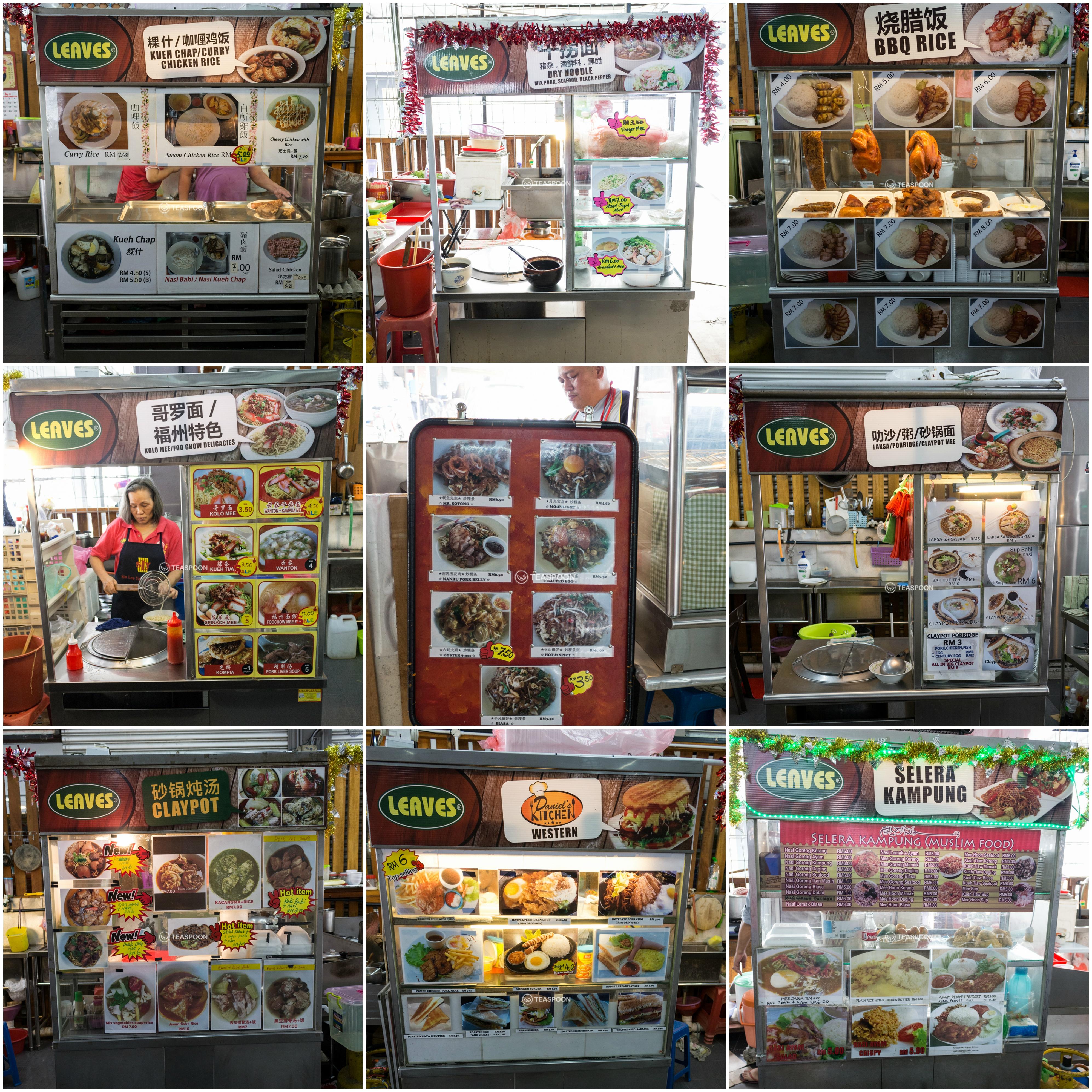 Stalls Collage