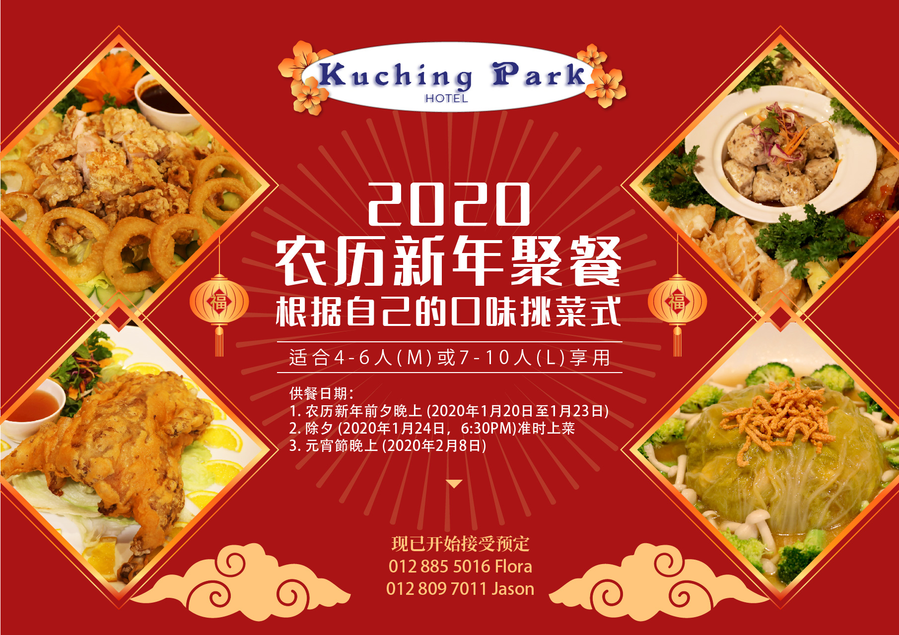 KPH-Food-CH