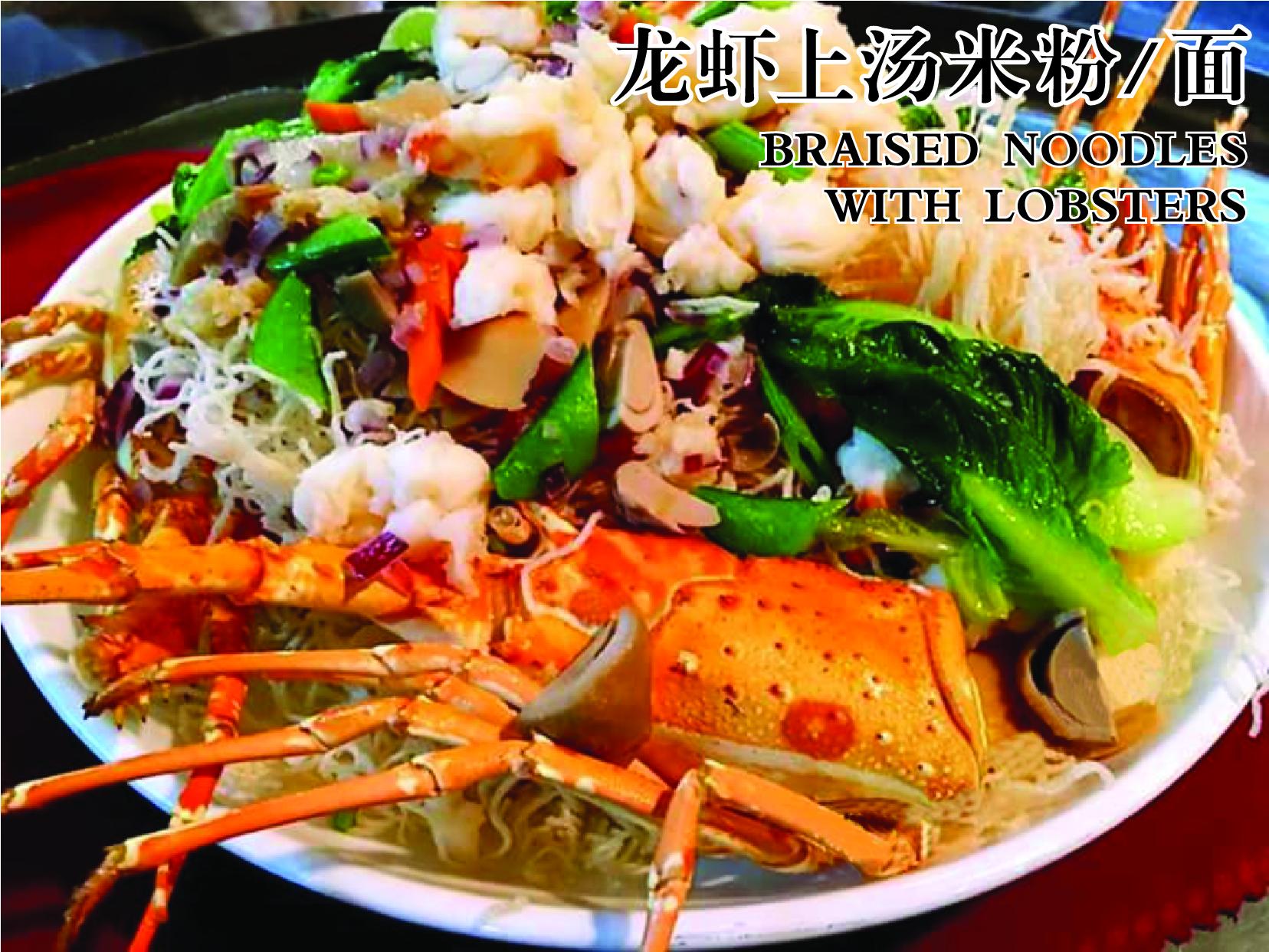 Rock Road Seafood-05