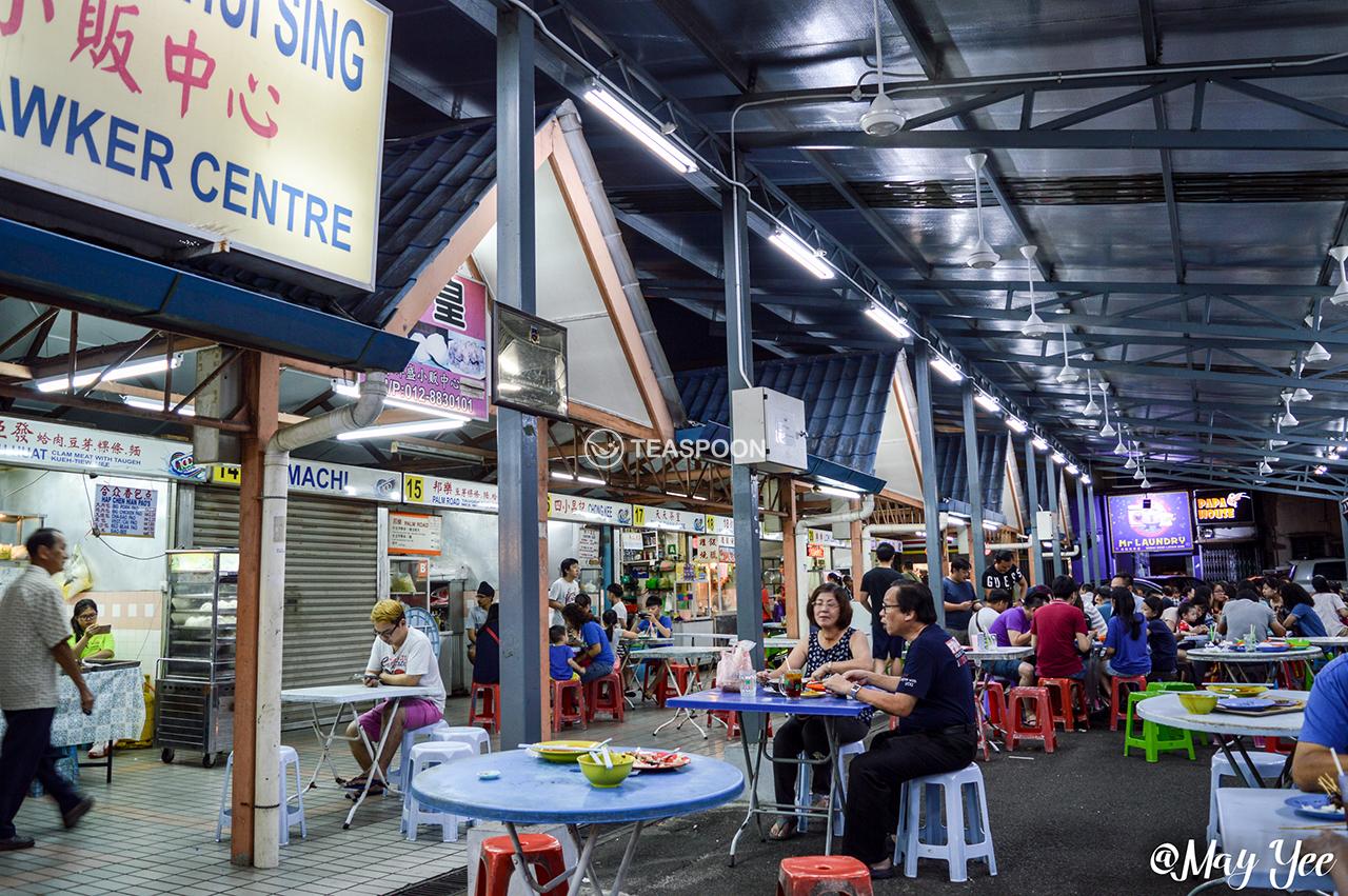 DINNER Hui Sing Hawker Centre (2)