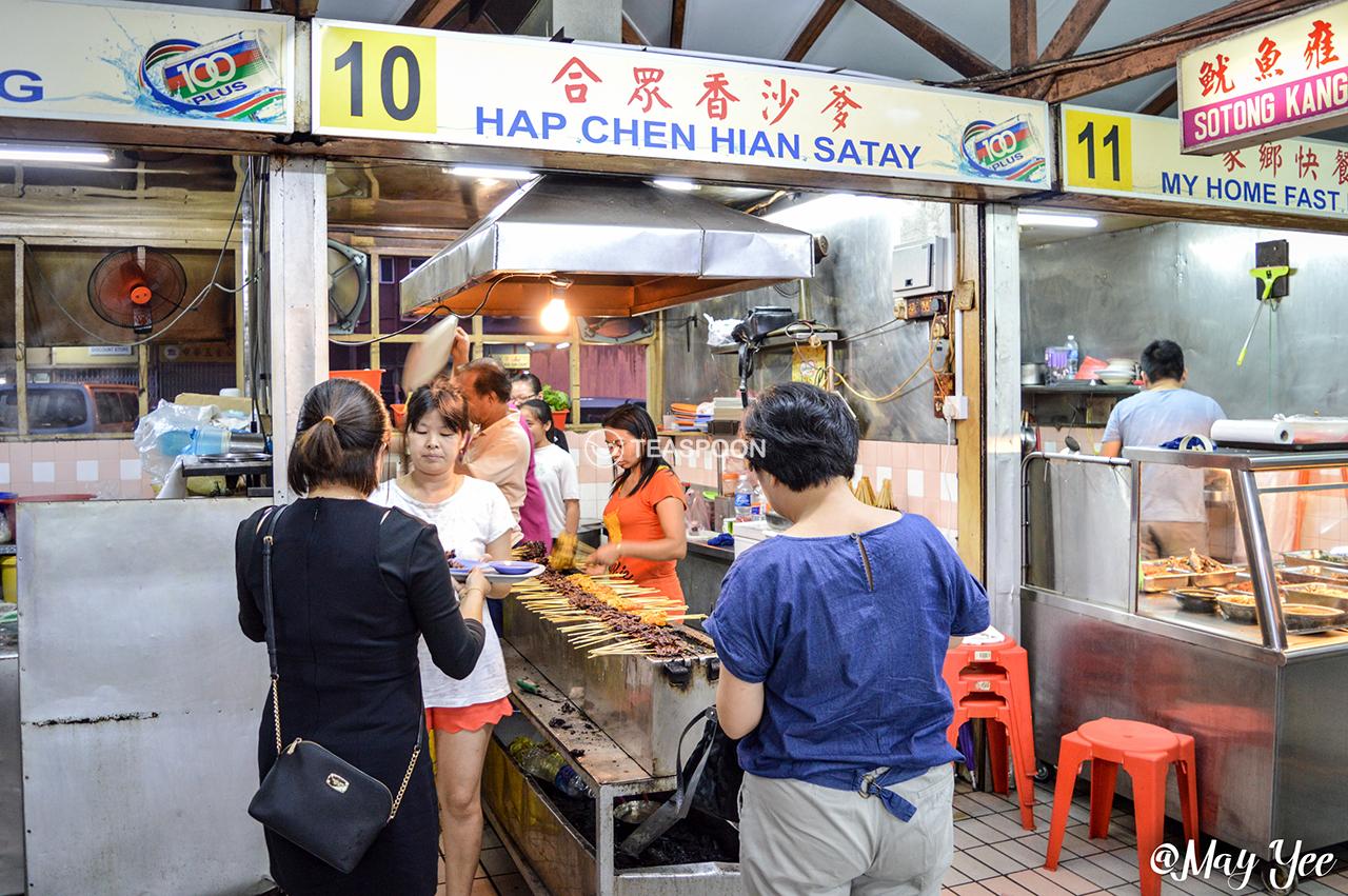 DINNER Hui Sing Hawker Centre HAP CHEN HIAN SATAY STALL