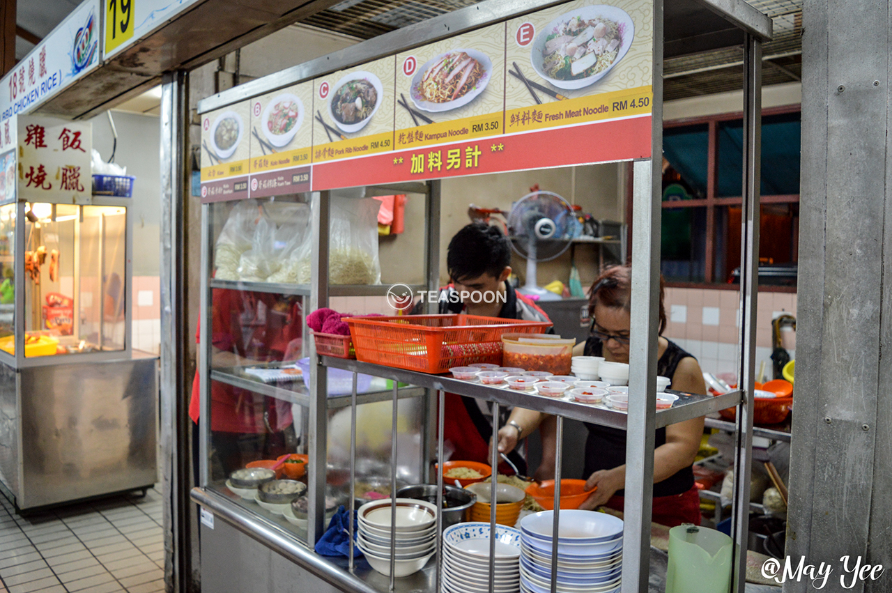 DINNER Hui Sing Hawker Centre KOLO MEE STALL (2)