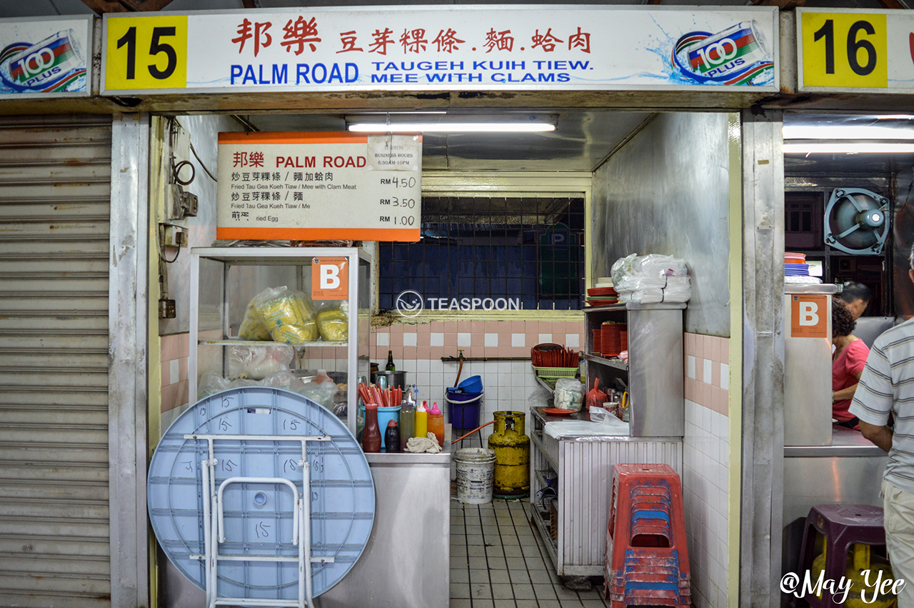 DINNER Hui Sing Hawker Centre PALM ROAD TAUGEH KUEH TIEW STALL