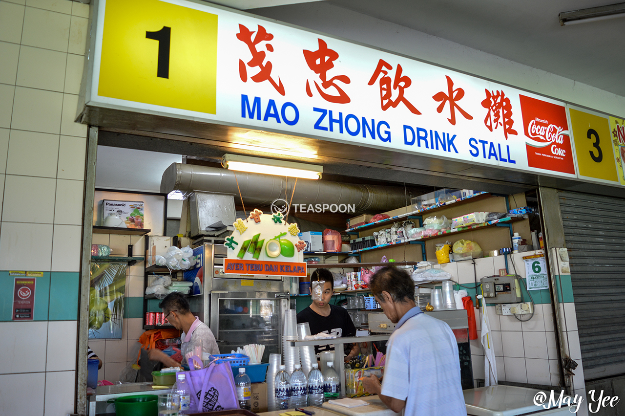 LUNCH Song Kheng Hai MAO ZHONG DRINK STALL