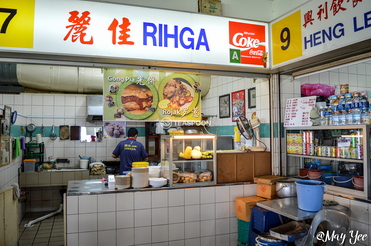 LUNCH Song Kheng Hai RIHGA STALL