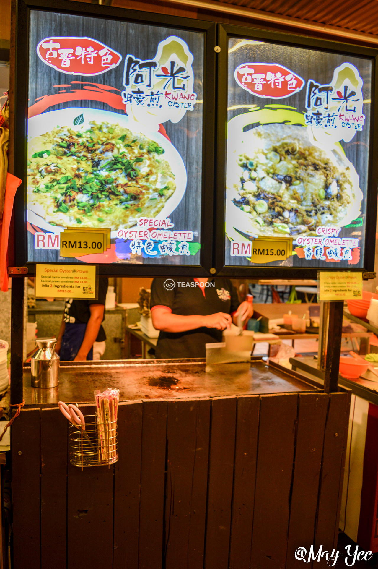 SUPPER 101 OYSTER OMELETTE STALL