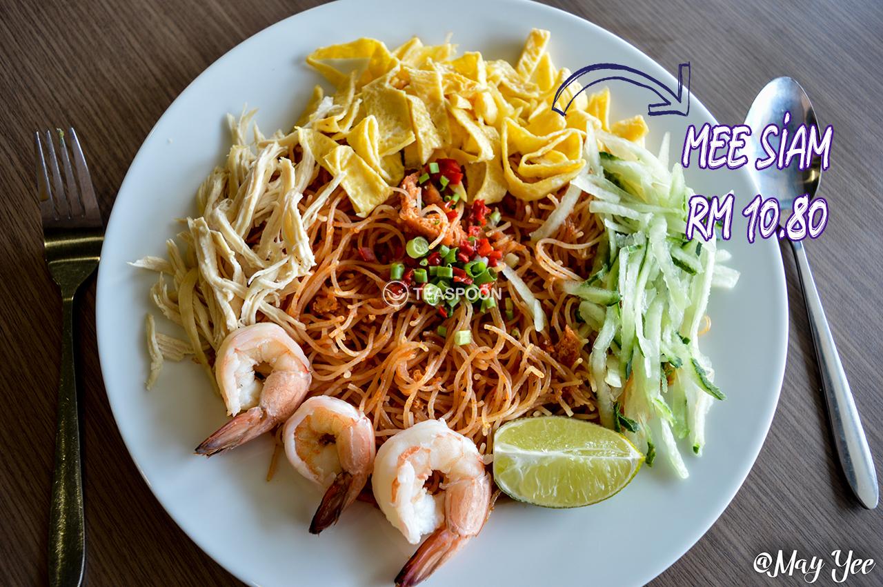 Mee Siam (3)