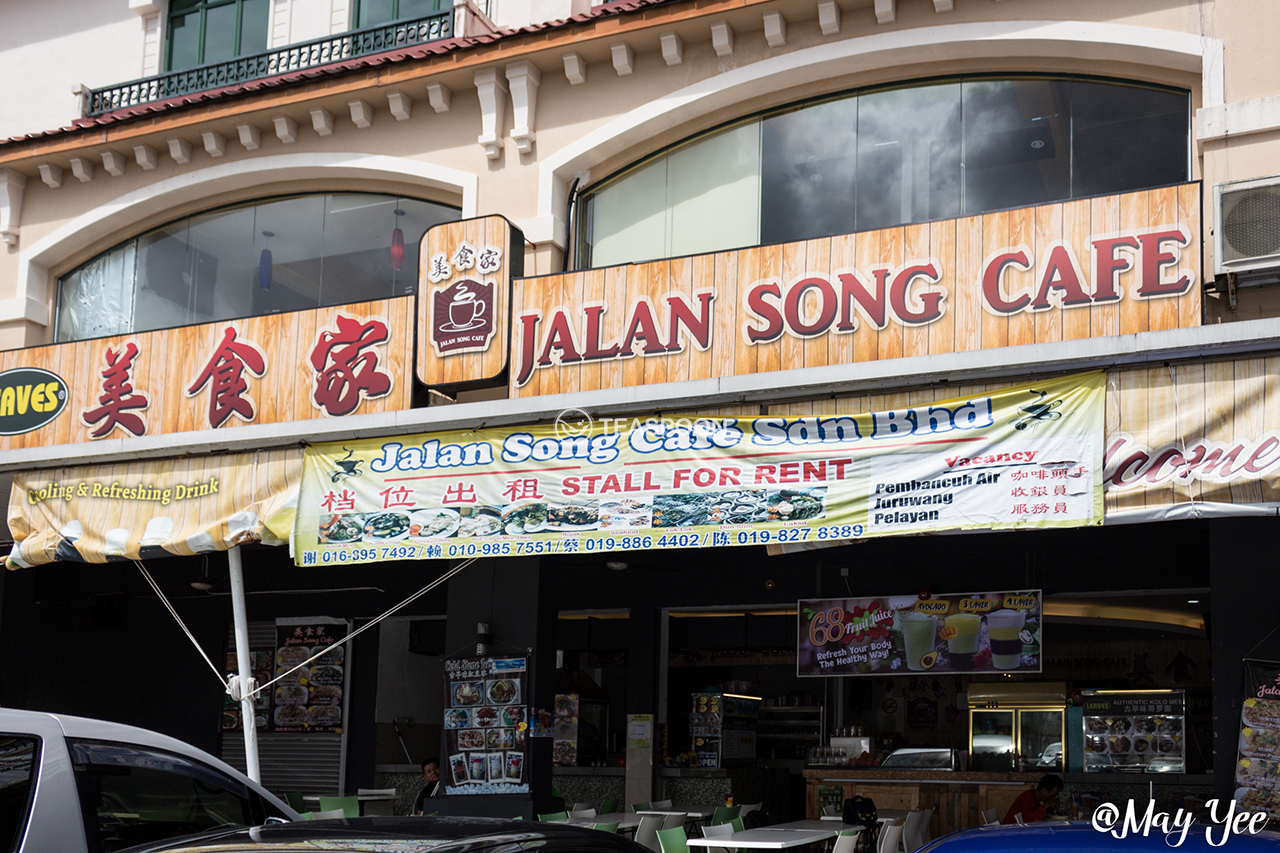 JALAN SONG CAFE