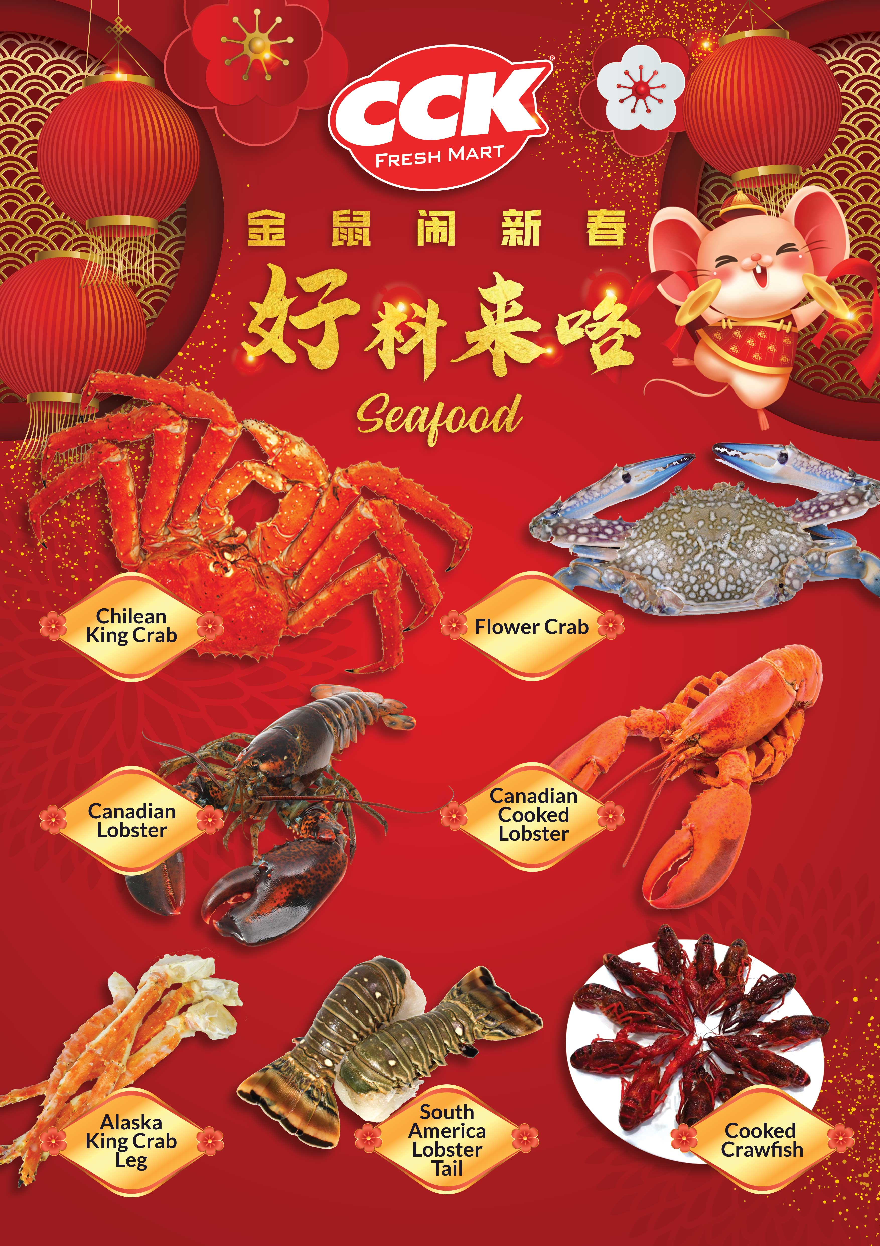 A1_FoamBoard_Seafood_WEB