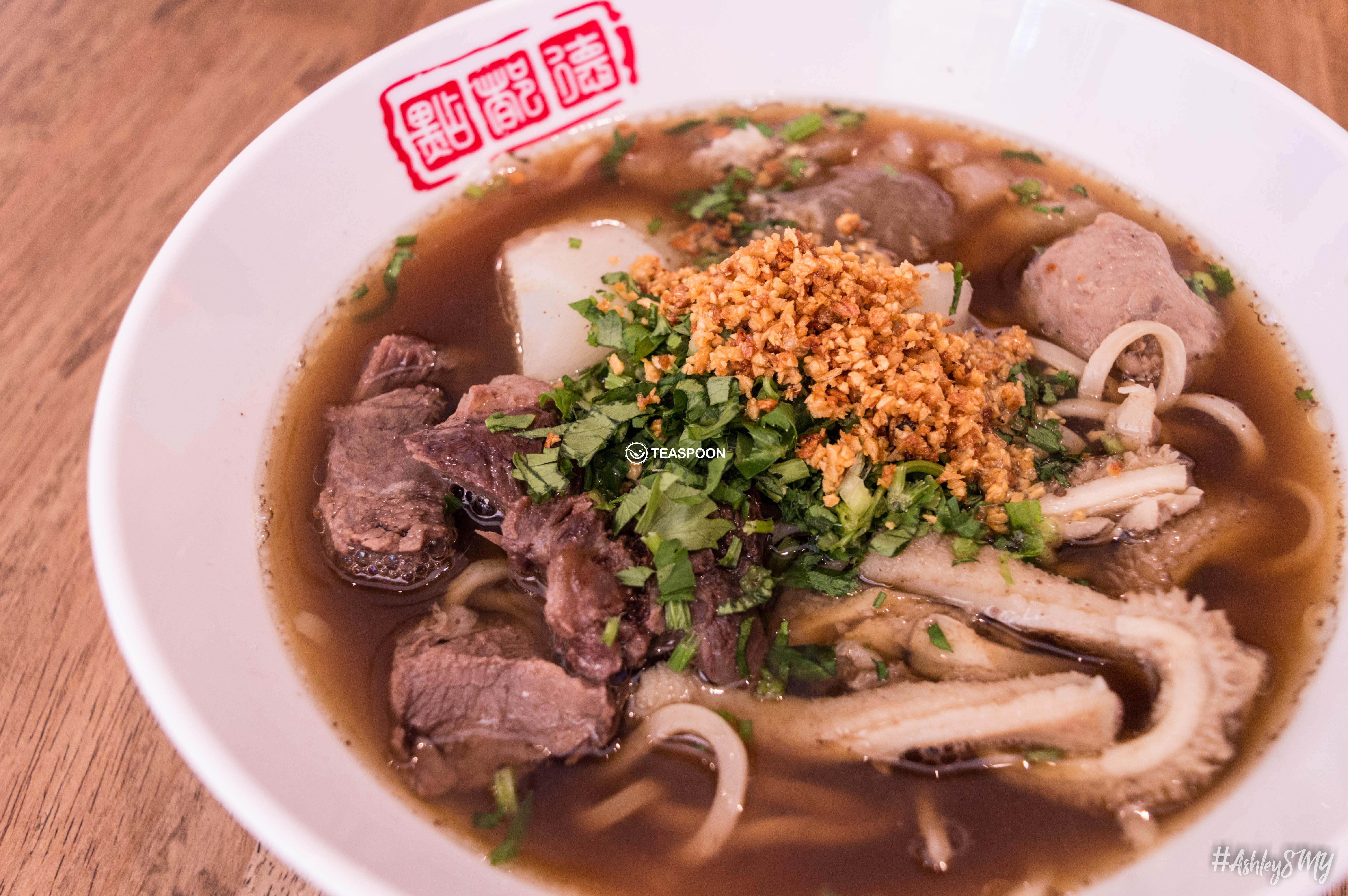 Beef Noodle (1) copy