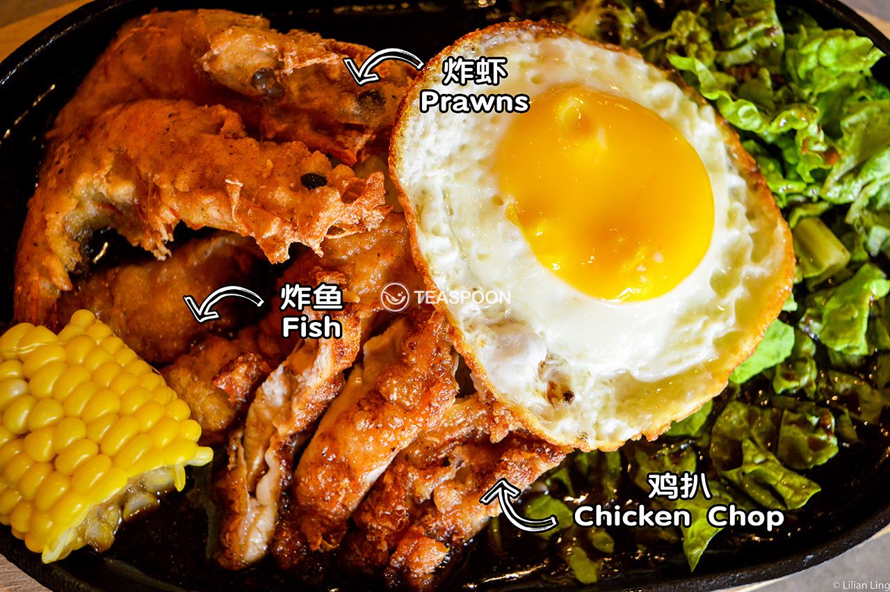 hot-plate-super-combo
