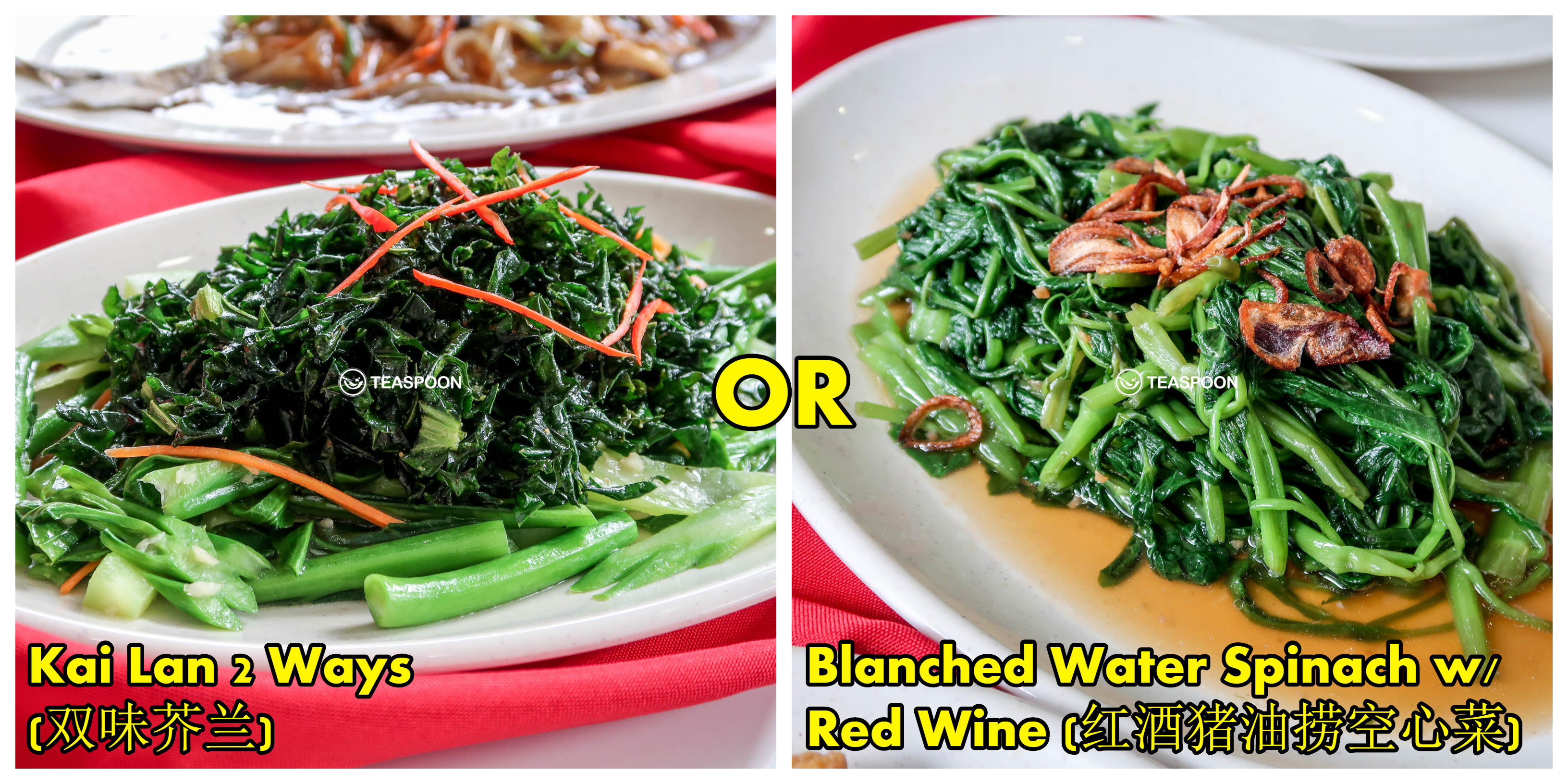 Kai Lan or Water Spinach