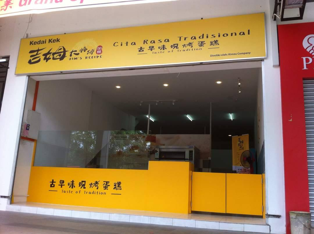 Storefront Batu Kawa Emart