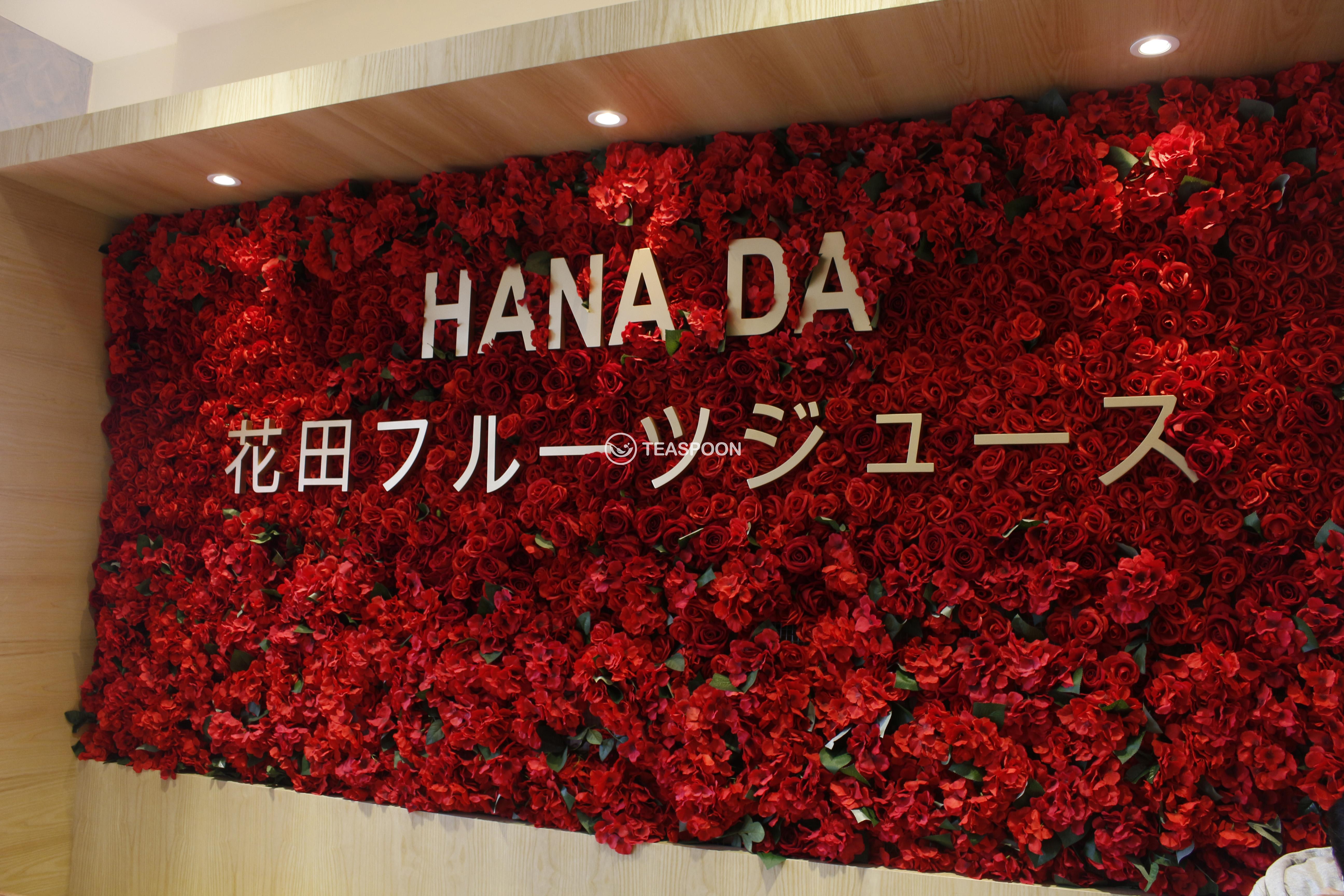Hanada (2)
