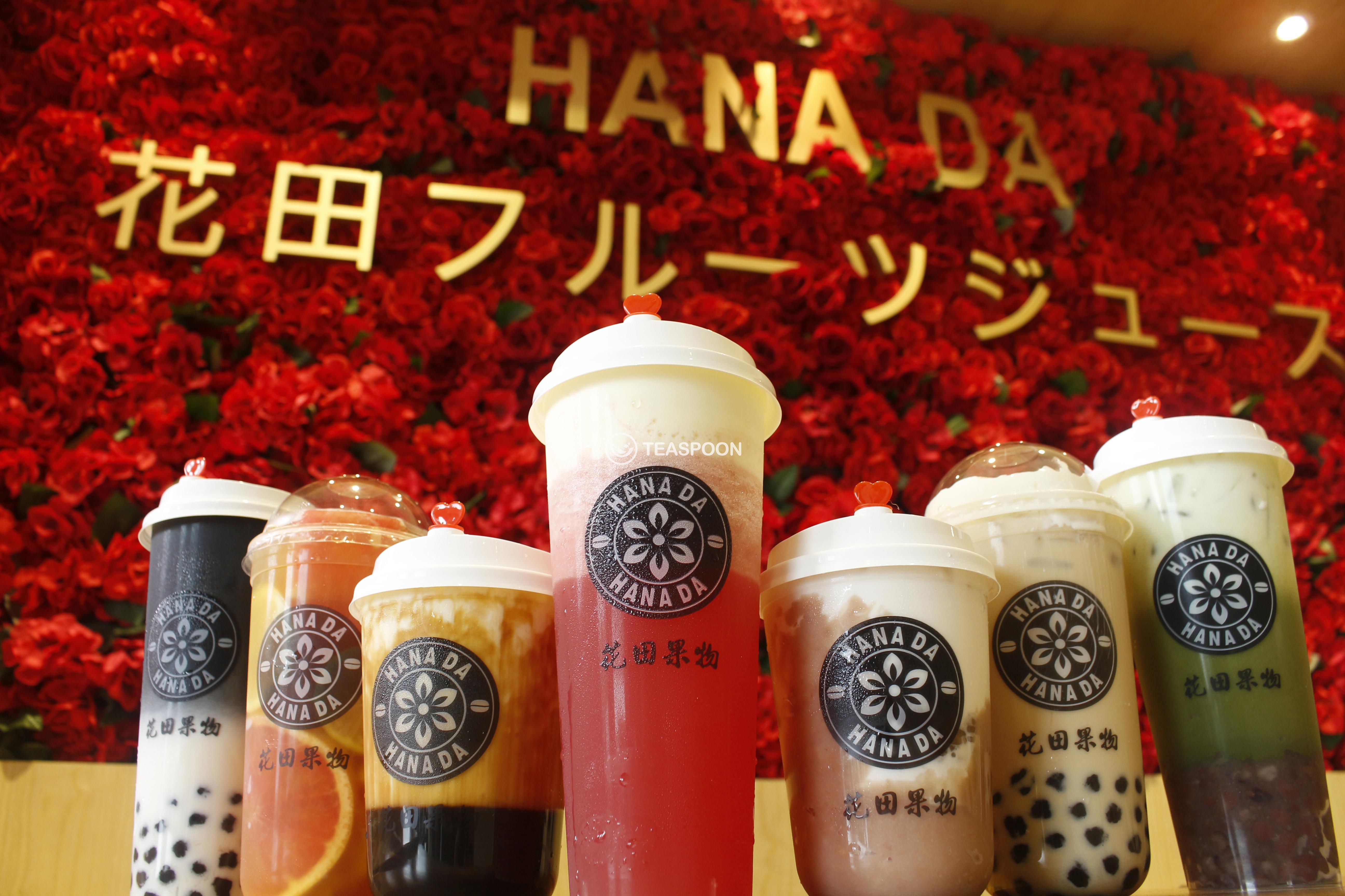 Hanada (5)