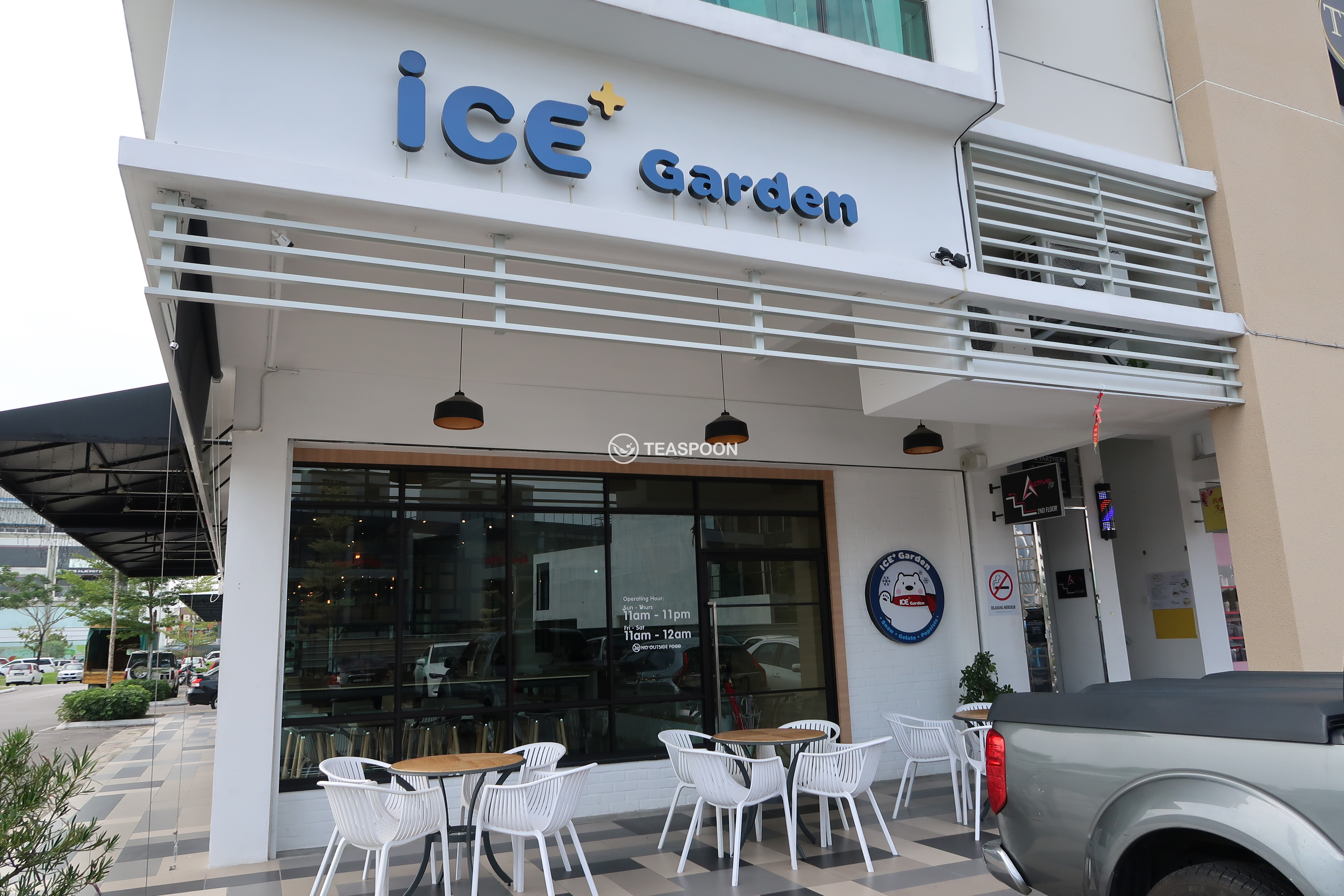 Ice Plus Garden (2)