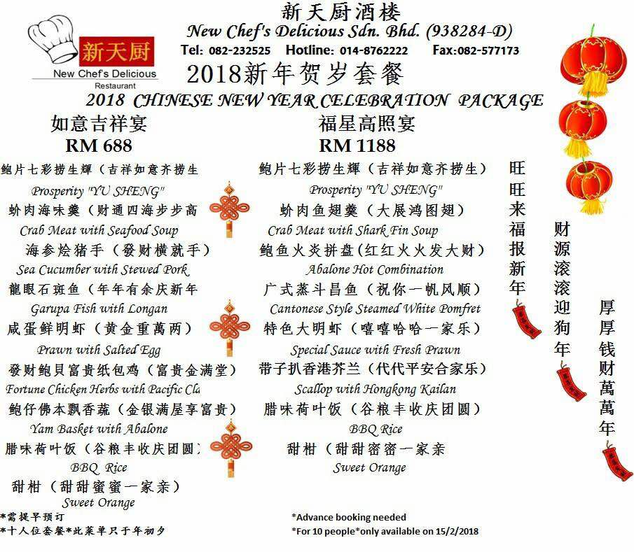 NEW CHEF DELICIOUS CNY menu