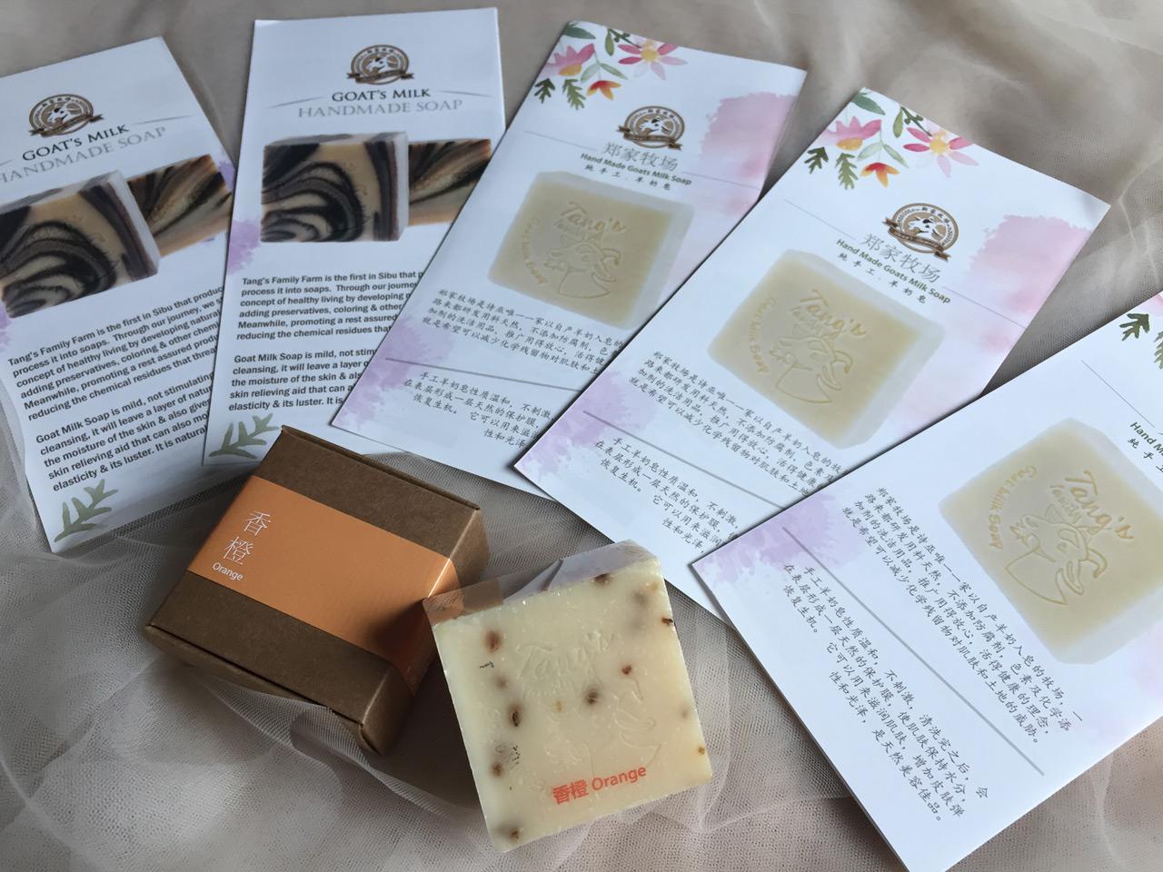 Handmade-Goat-Milk-Soap-(2)