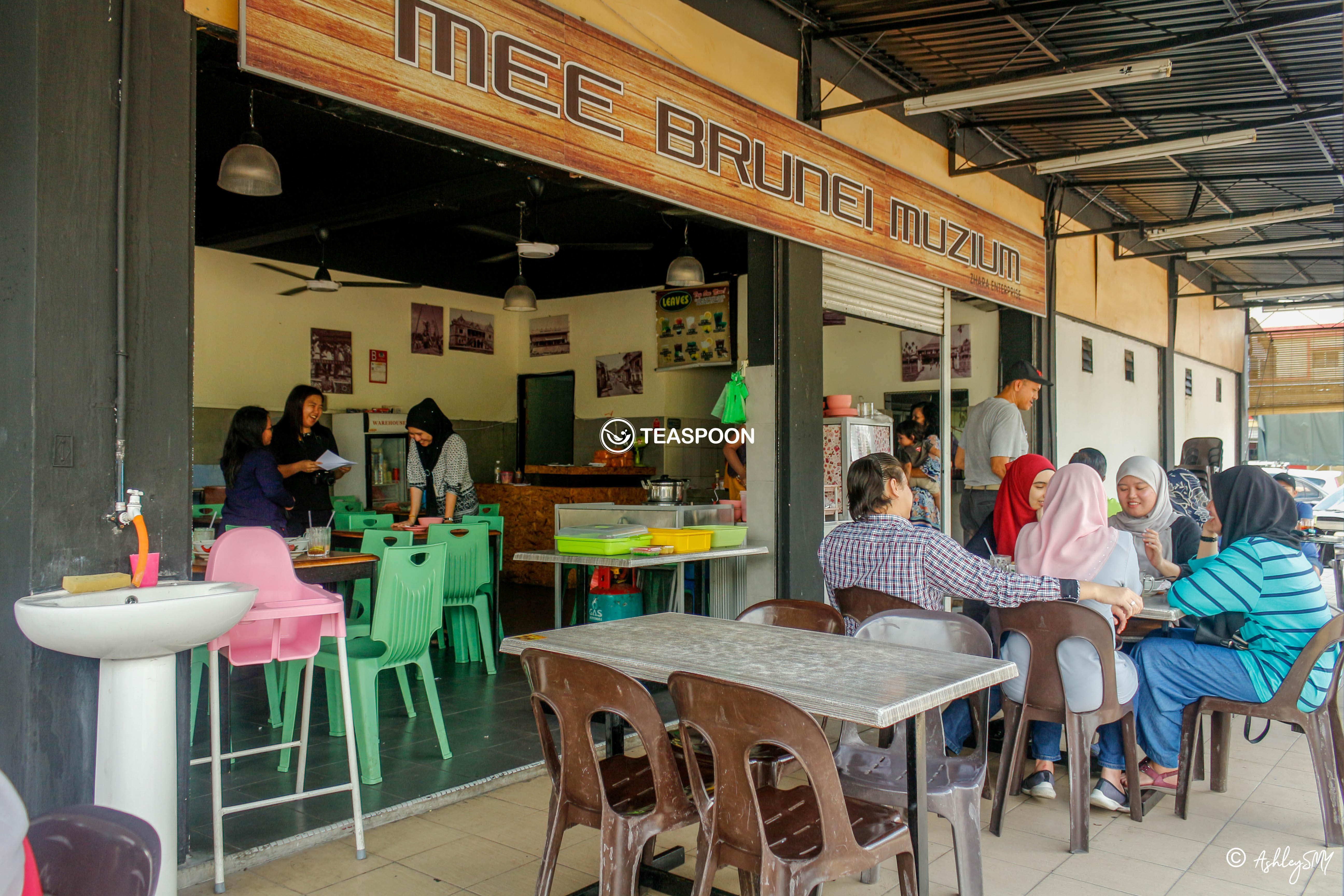 Mee Brunei Muzium (1)
