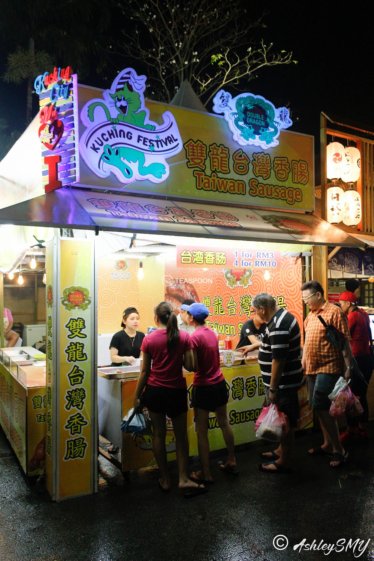 Stall 108 Taiwan Sausage (2)