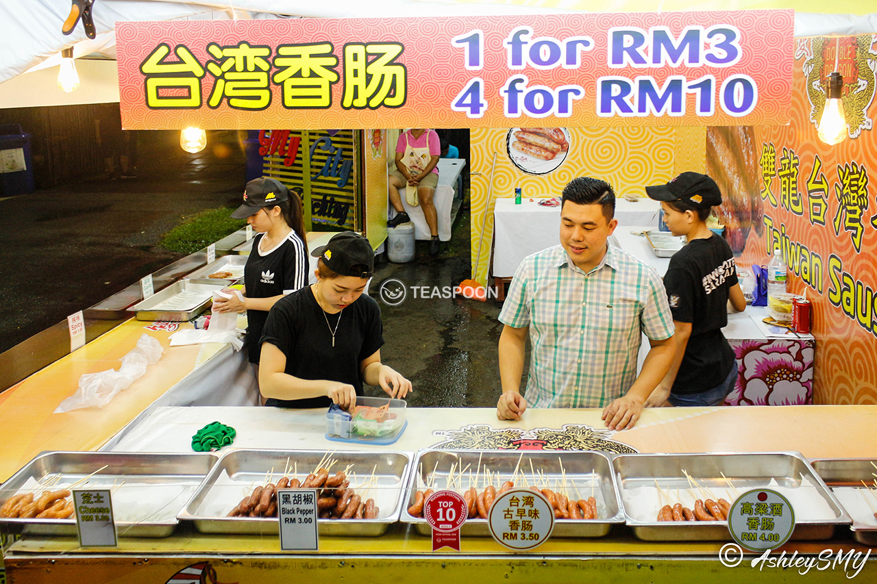Stall 108 Taiwan Sausage (3)