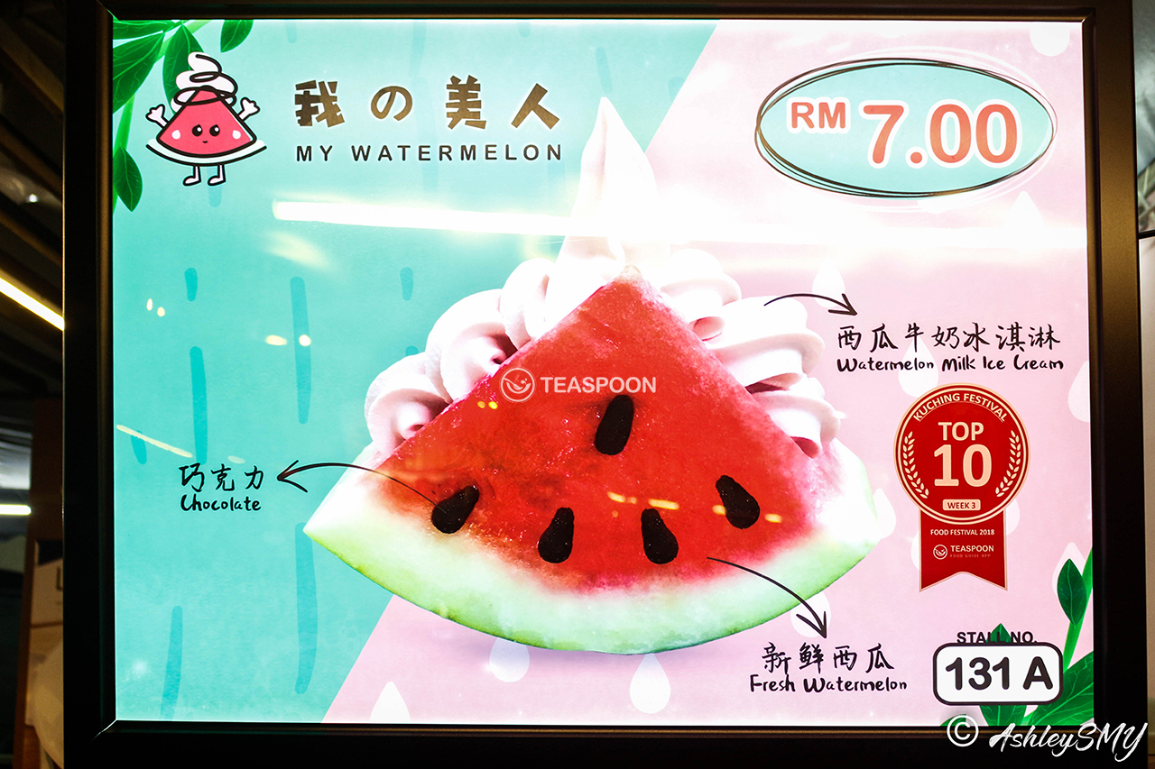 Stall 131a My Watermelon (4)