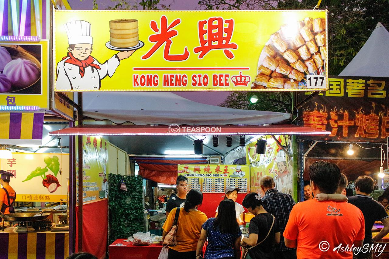 Stall 177 Kong Heng Sio Bee (2)