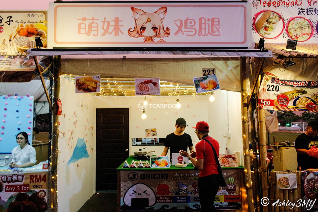 Stall 221 Onigiri (1)