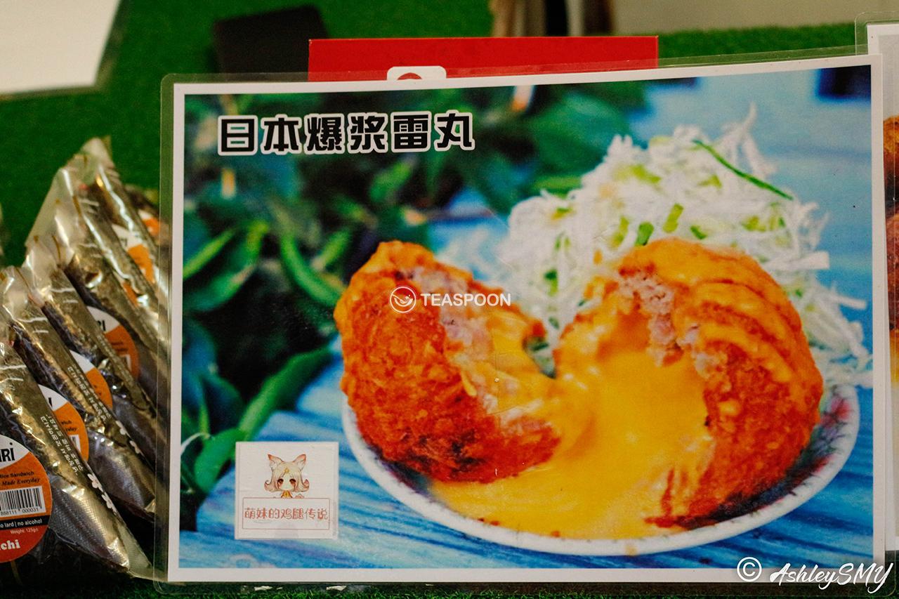 Stall 221 Onigiri (3)