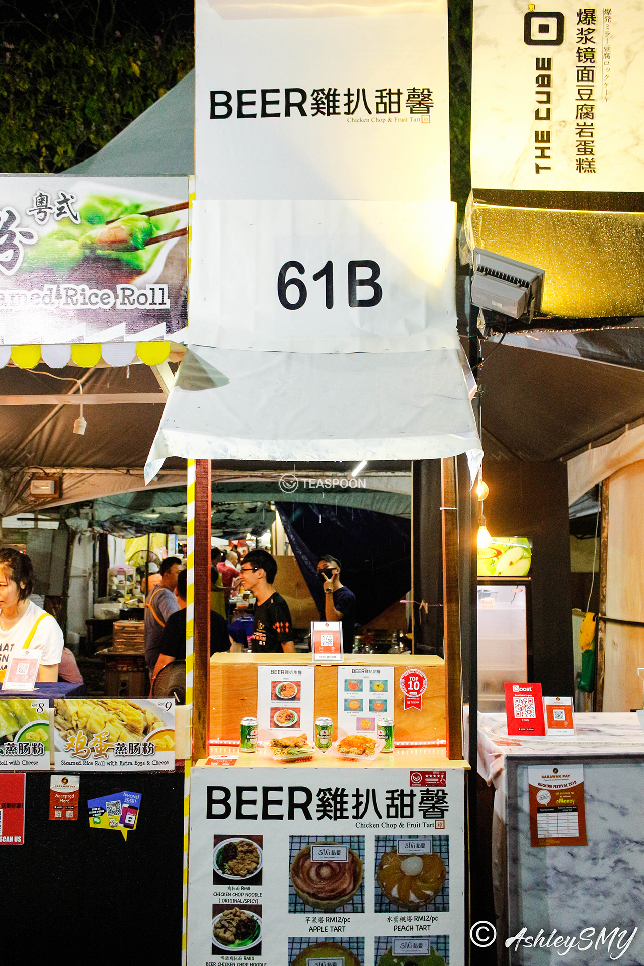 Stall 61b Beer (1)