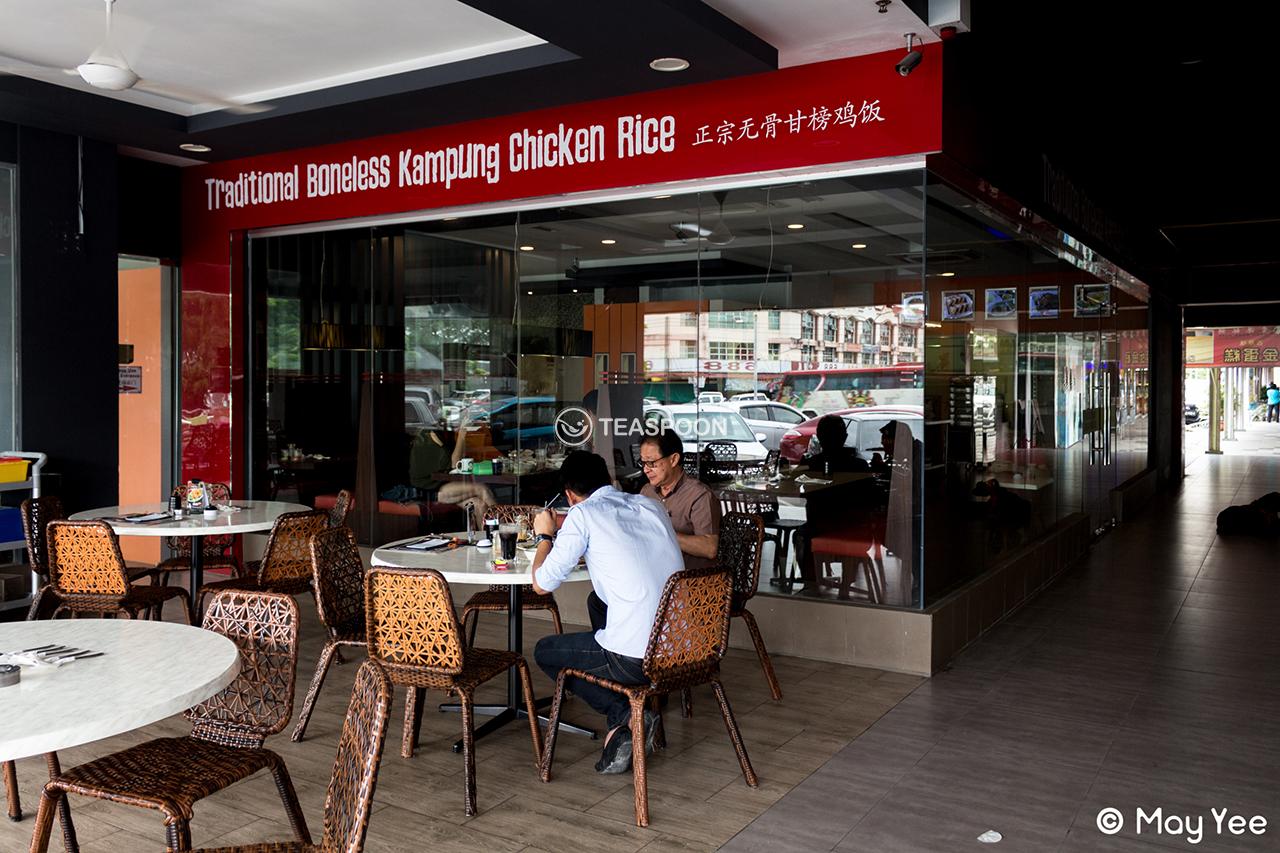 Traditional boneless kampung chicken rice s st anniversary new