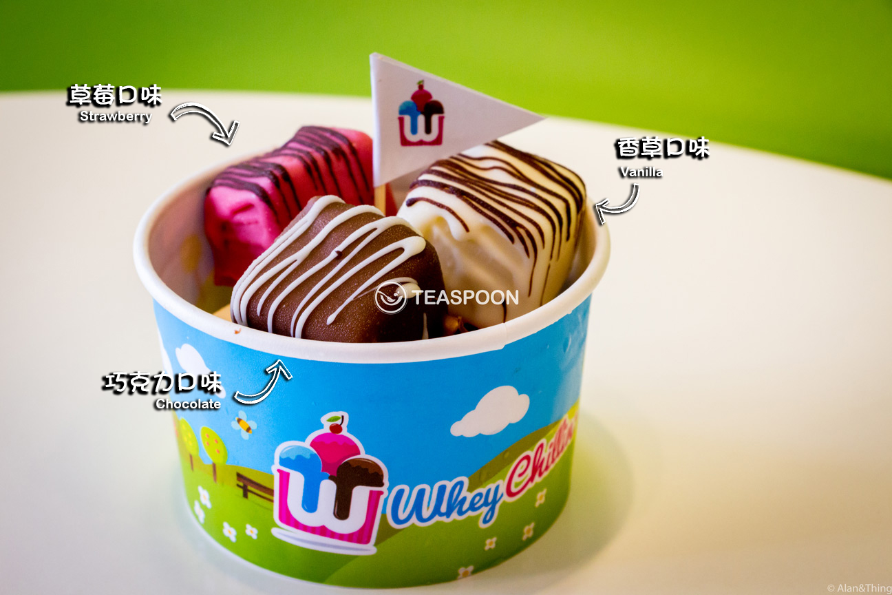 chocolate-cube-ice-cream-(4)