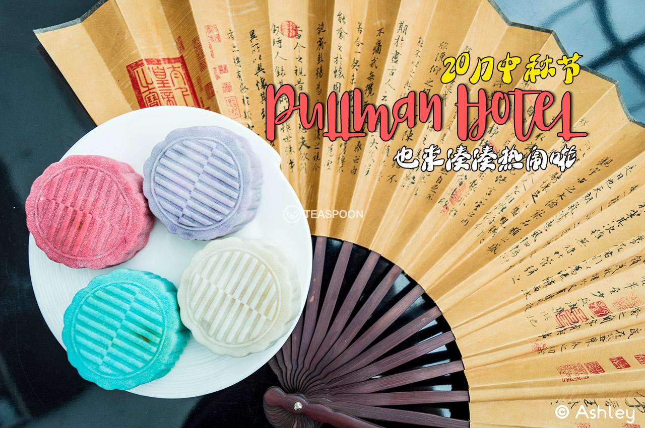 Pullman kuching promotional giveaways