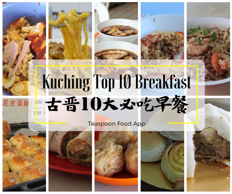 Restaurant Food Review Kuching Top 10 Breakfast