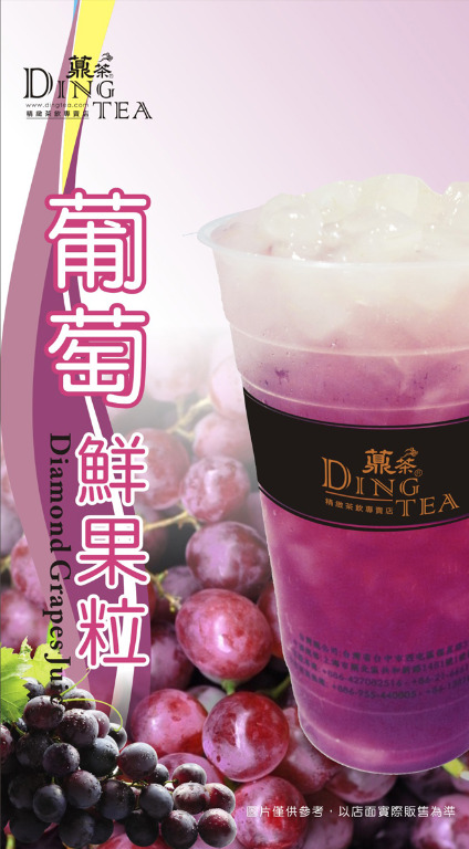 Ding Tea @ Summer Mall - Teaspoon